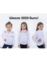 Стильная школьная одежда от производителя Видоли